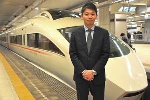 小田急 電鉄 ホームページ