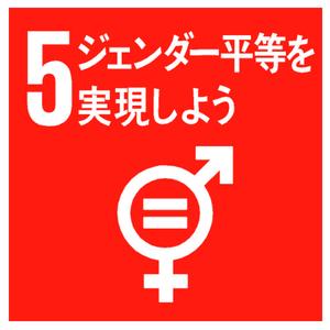 SDGsにも反する森氏の女性差別発言 企業なら即辞任【週間ニュース ...